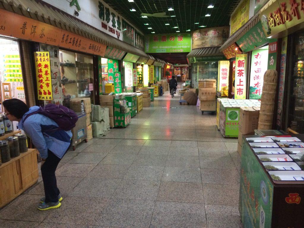 Tian Shan Tea City Alley in Shanghai