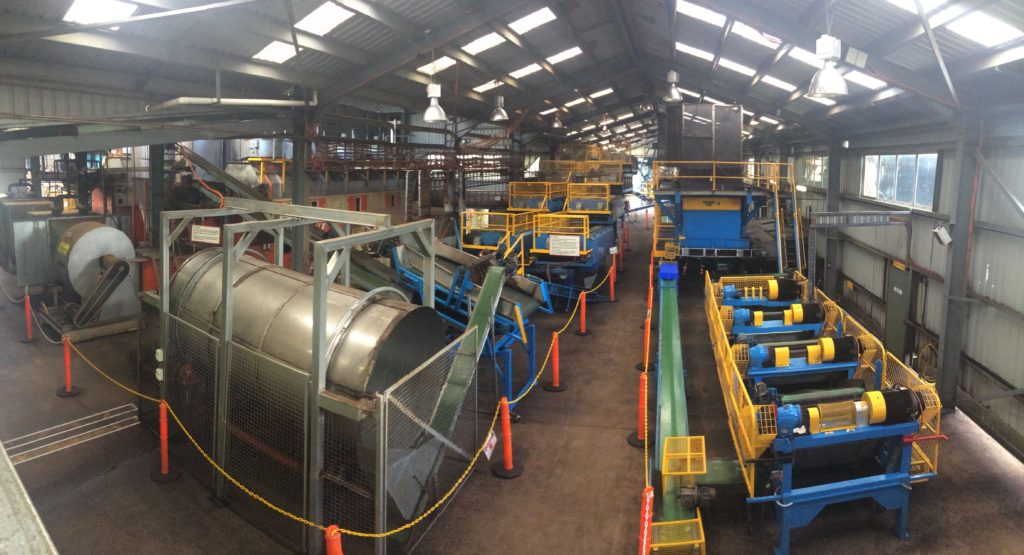 Panorama of the Nerada Tea factory in Australia.