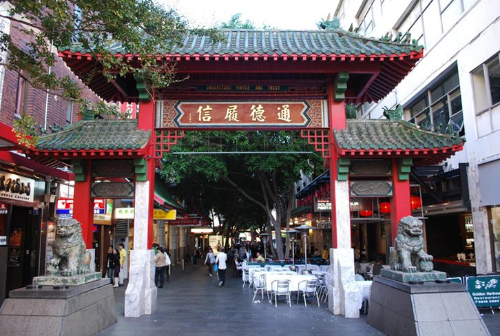 Chinatown entry gate in Sydney