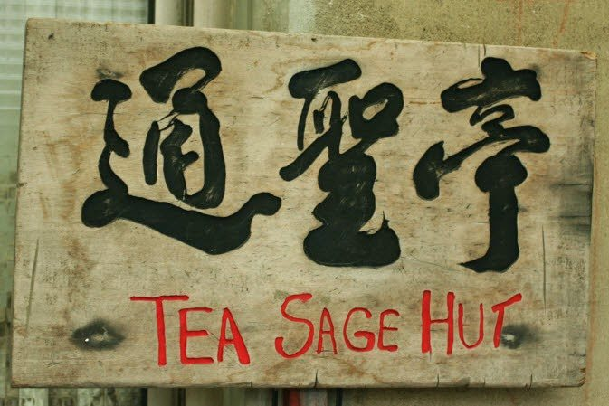 Besuch bei Global Tea Hut in Taiwan